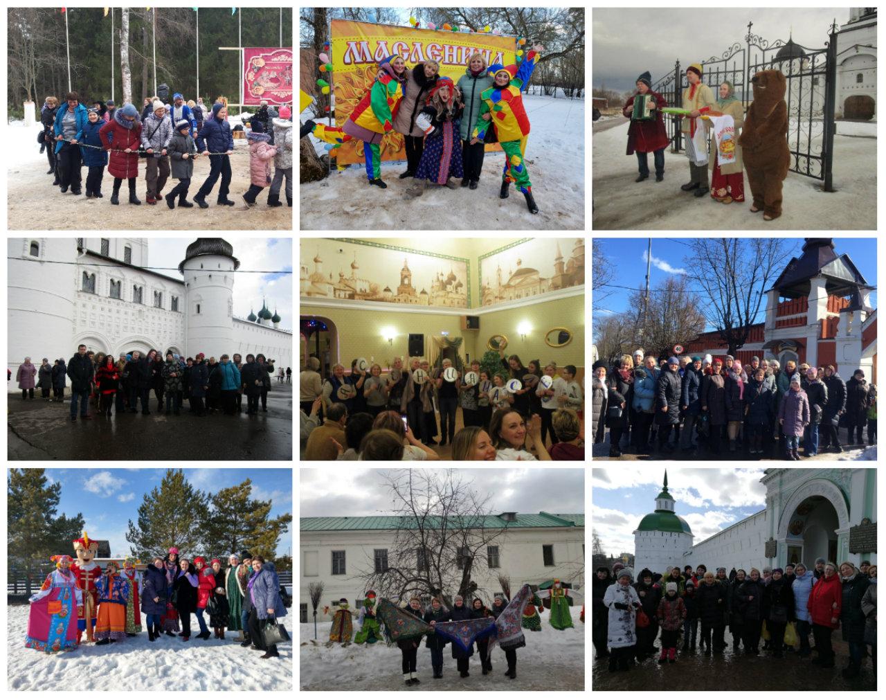 collage_масленница_общее.jpg