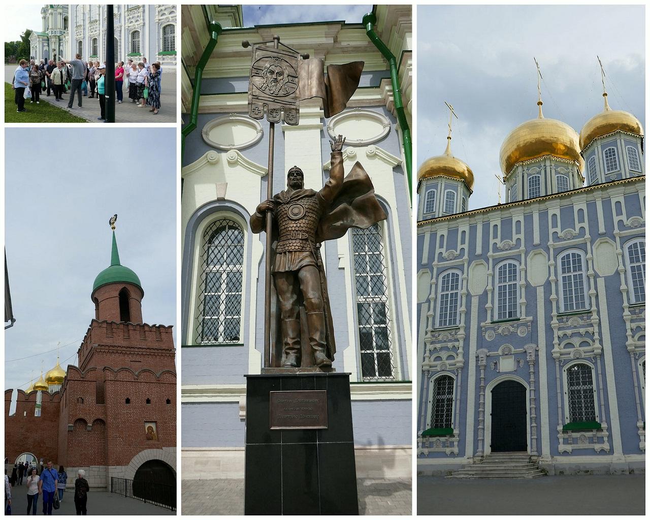Музей кремль коллаж