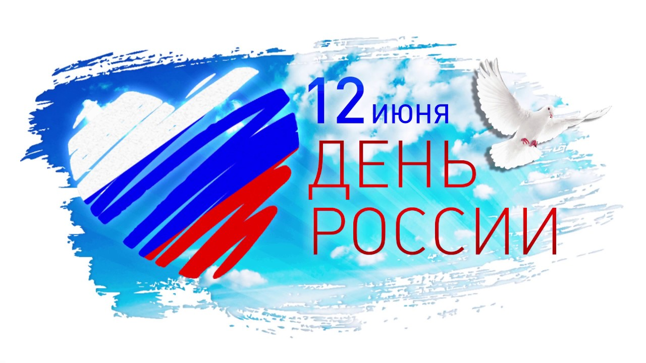 -россии_нью.jpg