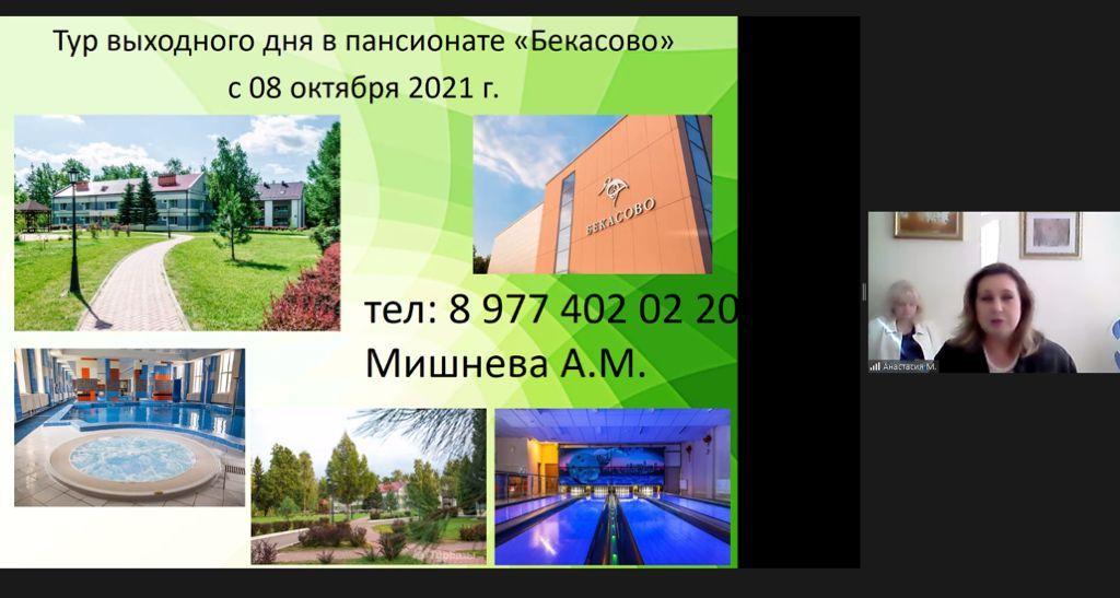 IMG-20210903-WA0038