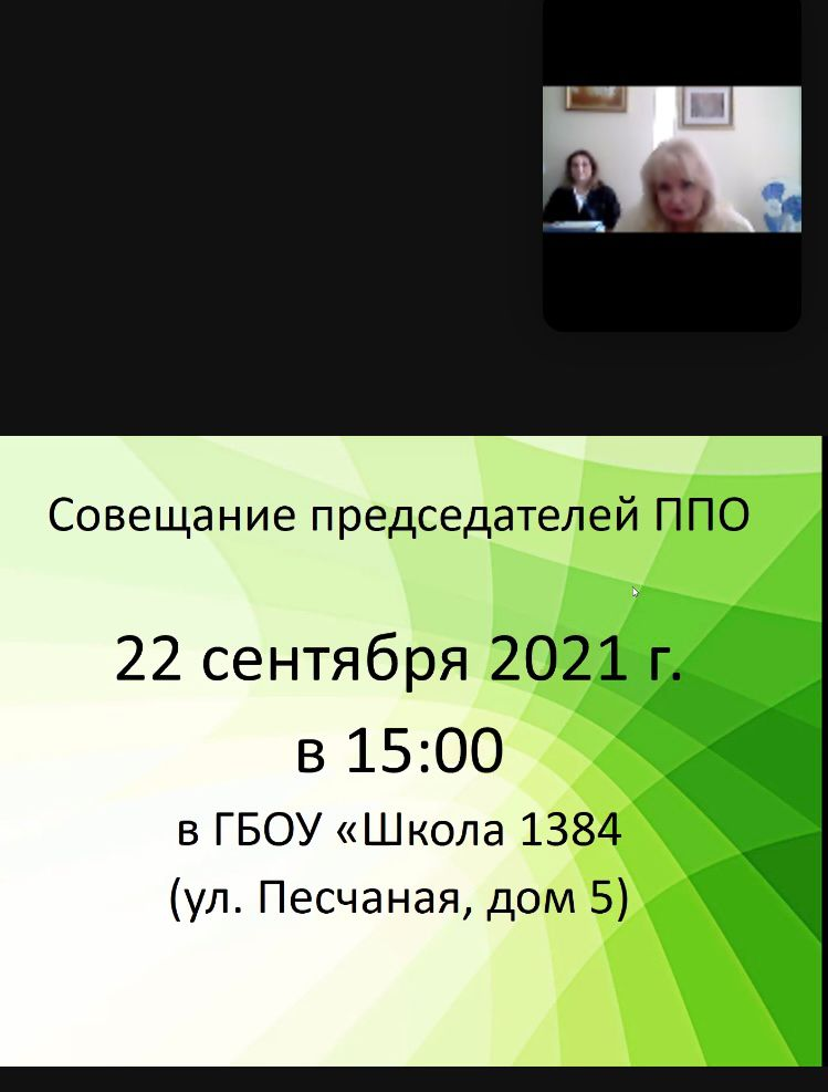 IMG-20210903-WA0041